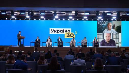 """""""Україна 30. Цифровізація"""": ДТЕК готовий продовжувати інвестувати в цифровий потенціал України"""