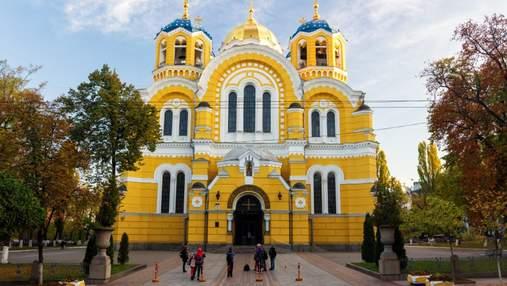 Професор зі Швеції передасть Україні картину 18 століття: у чому її цінність