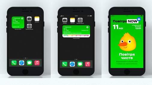 Создали iOS-виджет, который информирует о качестве воздуха в Киеве и Львове