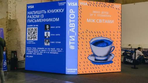 """На """"Книжном Арсенале"""" запускают проект для молодых авторов"""