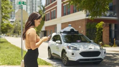 Вже зовсім скоро: Ford планує запустити у США таксі без водіїв – фото