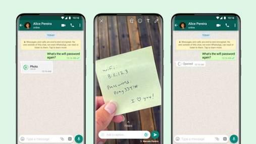 """Новая функция WhatsApp: отныне пользователи смогут отправлять """"исчезающие"""" сообщение"""