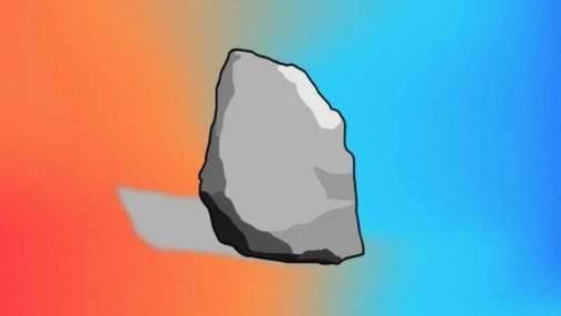 Камешек за 300 тысяч долларов: бесплатную картинку продали в виде NFT – чем уникальна