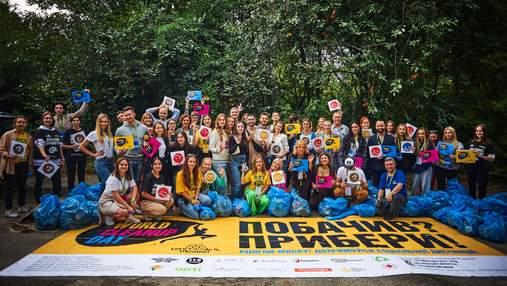 Чистая страна: звезды убрали в столице и приглашают на World Cleanup Day