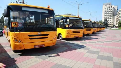 Школы Запорожской области получили новенькие автобусы: фото