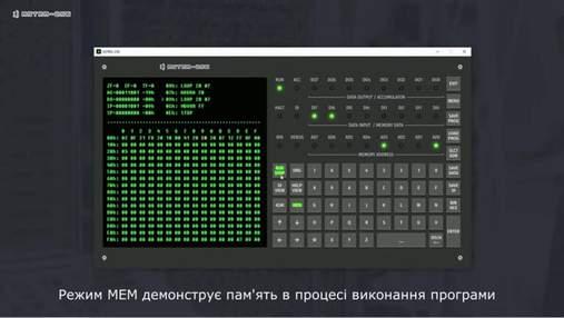 Гра, яка допоможе вивчити Assembler: що відомо про розробку українця