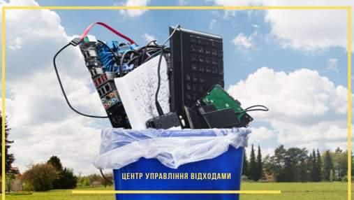 С целью спасения планеты: в Киеве заработают пункты приема старой техники – где именно
