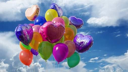 День воздушного шарика: 7 интересных фактов об изобретении